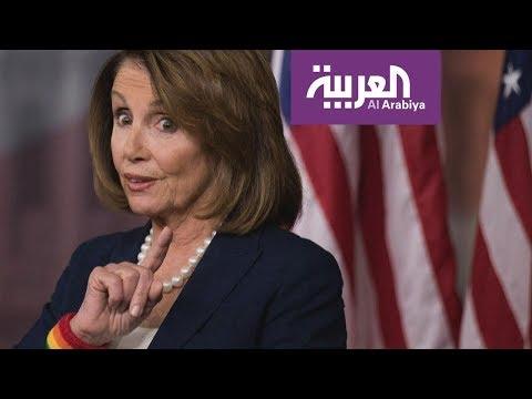 شخصية اليوم | بيلوسي المرأة التي تقف في وجه ترمب  - 20:54-2019 / 1 / 20