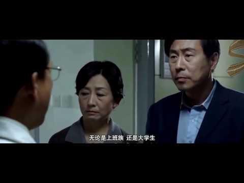 Đặc Nhiệm Quyến Rũ   Phim Hành Động Bom Tấn 2016 Full HD