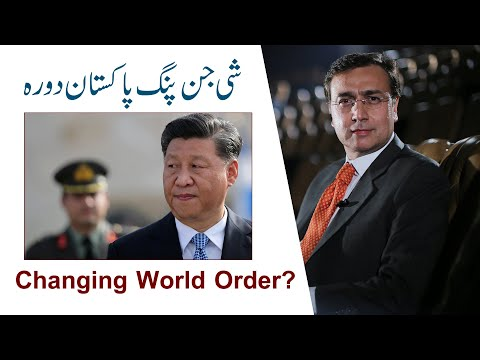 Moeed Pirzada Latest Talk Shows and Vlogs Videos