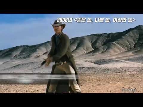 [밀정] Director Kim Jee Woon & Actor Song Kang Ho - Friends Special Video