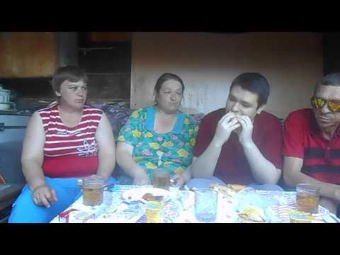 Людмила привезла мать из Чулыма празднуем приезд, пью пиво с майонезом