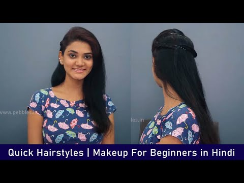 Quick Hairstyles | Makeup For Beginners in Hindi | Indian Girl Makeup Tips Hindi