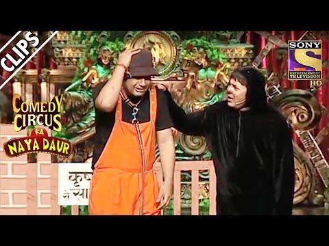 Krushna And His Dog, Sudesh | Comedy Circus Ka Naya Daur