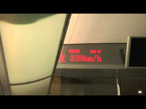 Shanghai to Hangzhou high-speed train