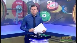 «Спорт. Итоги»: Старт ФК «Краснодар» в Лиге Европы, итоги чемпионата России по тяжелой атлетике