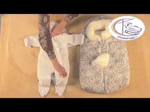Комплект на выписку из роддома Роза Гранд ЗИМА, 5 предметов. Торговая марка КРОШКИН ДОМ.