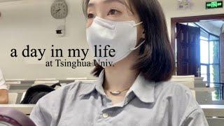 中文) 개강한 중국유학생 브이로그 | 칭화대학교 2학년…