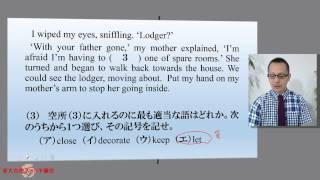 東京大学はこんな変わった過去問も出すのにはびっくりですよね。でもま...