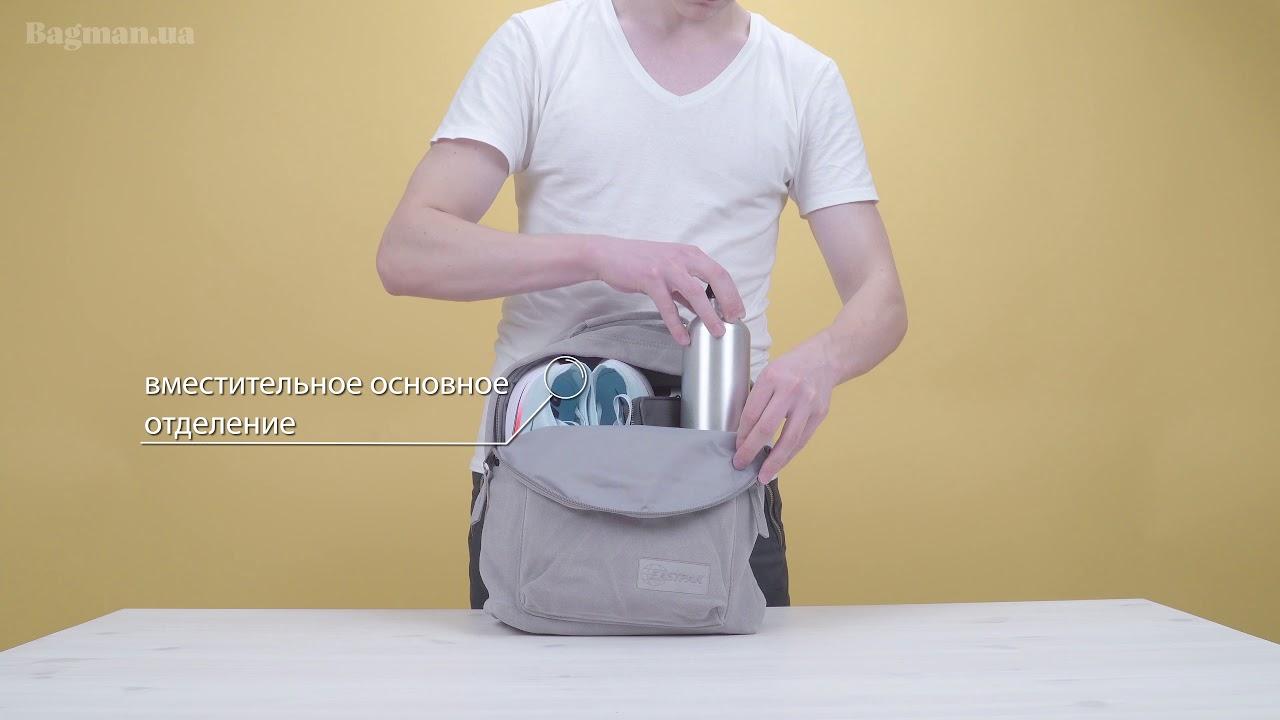 Купить женский рюкзак в киеве и украине недорого в интернет-магазине 【 ты купи 】, отзывы и цены. Женские рюкзаки 2018 года. ☎: 0 800 210 613,