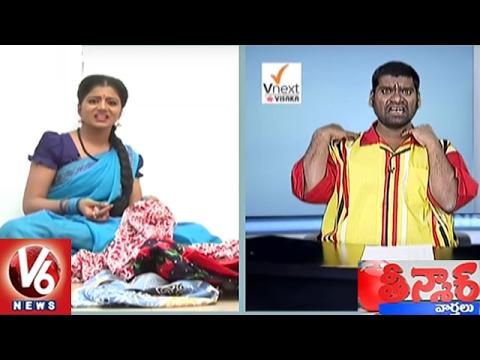 Savitri Funny Conversation With Bithiri Sathi  ...