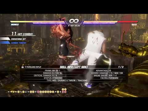 Dead Or Alive 6 Momiji Stage Combos もみじコンボ