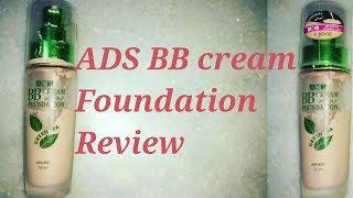 ADS BB cream foundation review