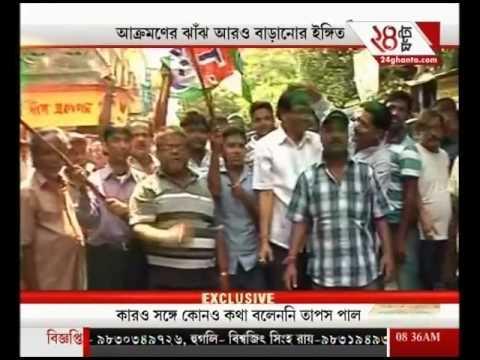 CBI arrests Trinamool Congress MP Tapas Pal, Mamata promises political fight
