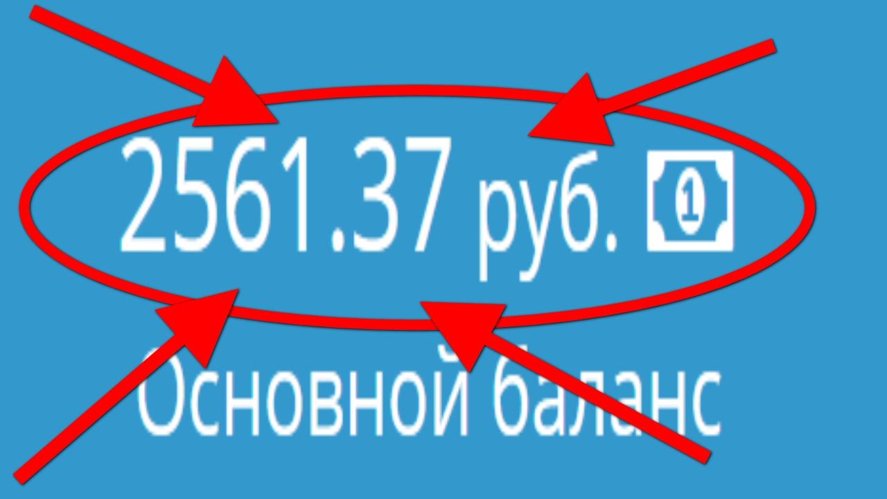 Как Автоматом Заработать 1000 Рублей | Как Заработать Деньги Школьнику в Интернете?