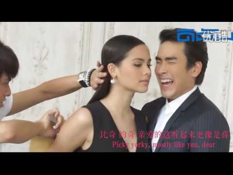 【Nadech Yaya】Puppy Love