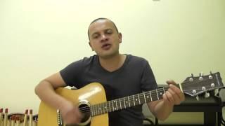 Сплин - Приходи (кавер)