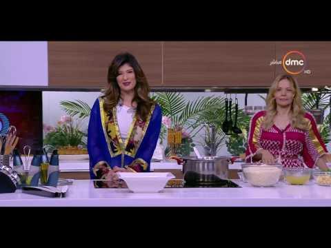 مطبخ الهوانم - حلقة 26 رمضان وضيفة الحلقة منى بكر مع نهى عبد العزيز - حلقة الأربعاء 21-6-2017
