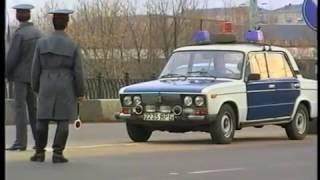 милиция ГАИ 1994 год