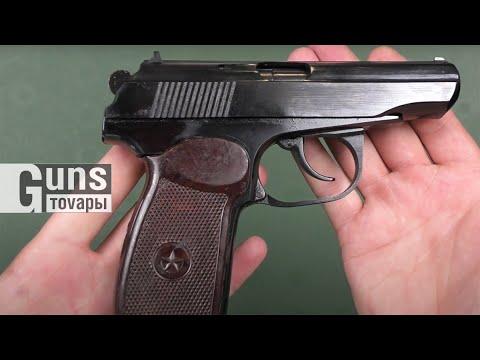 Пістолет під патрон флобера СЕМ ПМФ-1 з імітатором глушника