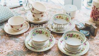 パリの蚤の市散歩|たくさんの可愛いティーカップを見つけました|ずっと使える食器|フランスのフリーマーケット|ブロカント|暮らし|日常Vlog|flea market in Paris|SUB