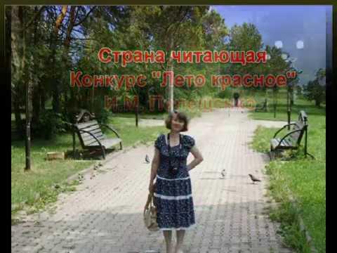 Изображение предпросмотра прочтения – ИринаПолещенко читает произведение «Детство» И.А.Бунина