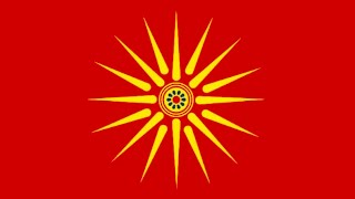 ogan da go gori vojo stojanoski   оган да го гори македонски народни песни