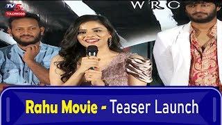 Rahu Movie Teaser Launch Event | TV5