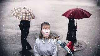 #가시사랑/원곡♡전시현♡