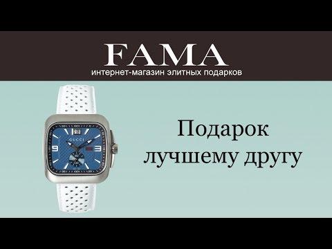Часы с белым ремешком от Gucci