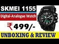 Skmei 1155 Watch Review @ Just Rs.499/-