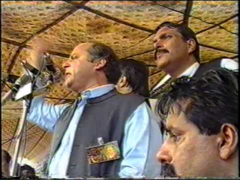 Shaheed Gen Zia ul Haq, 2nd Anniversary (Part 2)