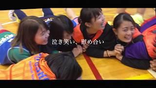 【東海学園大学 女子ハンドボール部】2018年度 卒業Movie