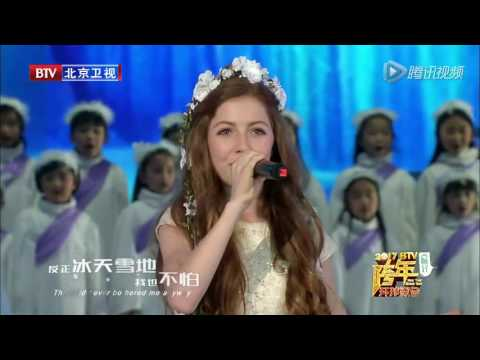Lexi Walker - Let it Go (Beijing TV 2017)