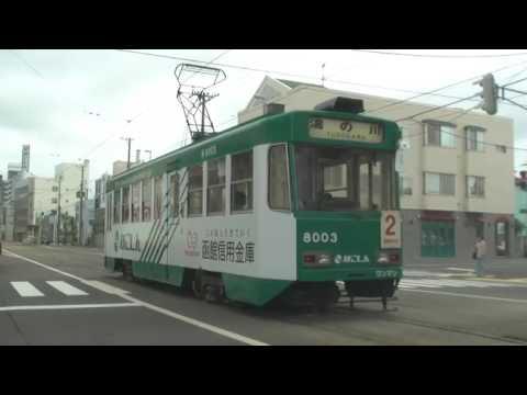 北海道道457号函館漁港線(西部...