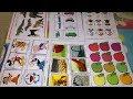 File Folder Games | Activities