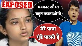 "Barelly love story - Sakshi mishra ""Exposed"" By Mahesh pandey तुम अपने बाप की नहीं हुई तो किसी और..!"