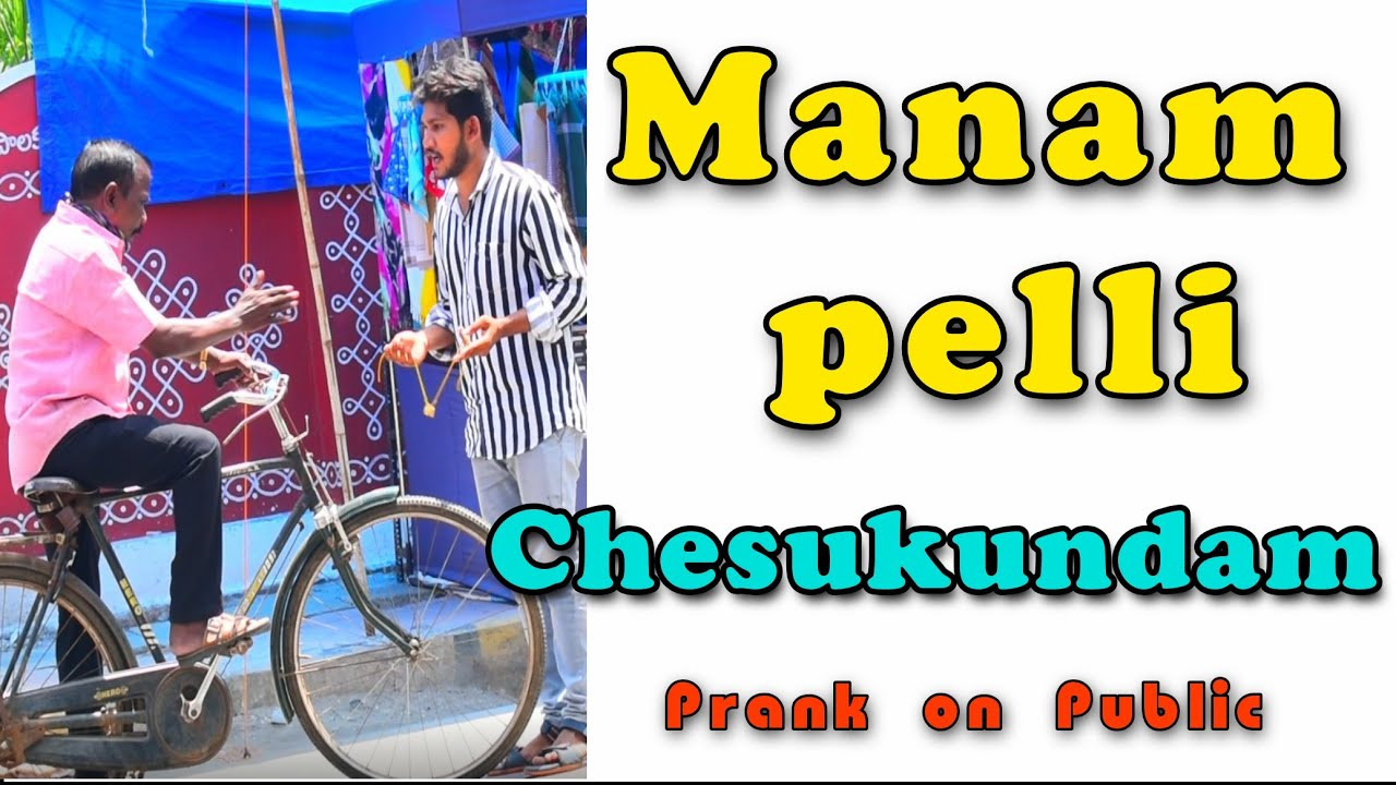 Next level Prank  on Public || Marriage Request to uncle || Temper Boys