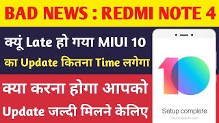 Redmi Note 4 Miui 10.1.1.0 Stable Update | kab Hoga Roll Out !! Redmi note 4 Portrait mode