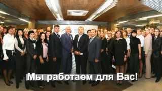 Миссия Центрального агентства недвижимости (ЦАН).(, 2013-06-18T05:20:26.000Z)