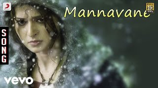 Irandaam Ulagam - Mannavane Video | Arya, Anushka