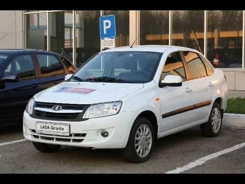 Продажа автомобилей Газель модельный ряд ГАЗ и цены на
