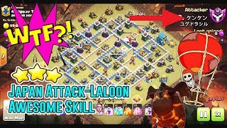 WTF!! AWESOME SKILL - JAPAN ATTACK LAVALOON STRATEGY DESTROY TH12 3-STAR ( Clash of Clans )