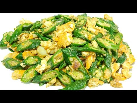 ผัดกระเจี๊ยบเขียวใส่ไข่#ทำง่าย อร่อยด้วย# Stir Fried Okra with Egg