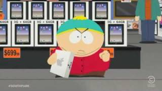 """Fuck Me"" - Eric Cartman ""South Park"""