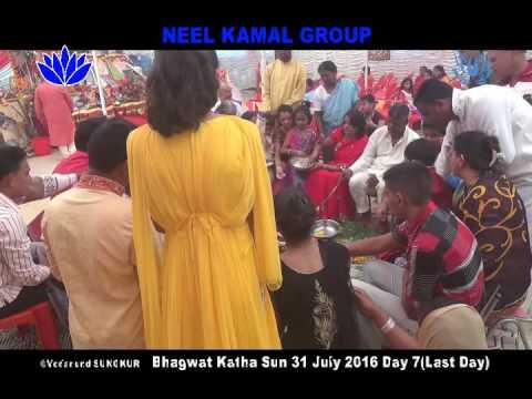 Bhagwat Katha, Neel Kamal Group, Mare Tabac Day 7 Final Day