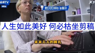 Download 【ENG】艺声为何没有youtube频道 分析蓝家油管得出结论 Why Yesung hasn't become a Youtuber
