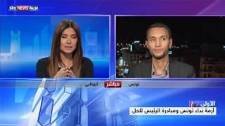 أزمة نداء تونس ومبادرة الرئيس للحل