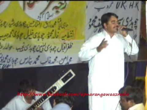 Raja Qamar Islam & Ch Tariq Mahmood - Pothwari Sher - P2 [0637]