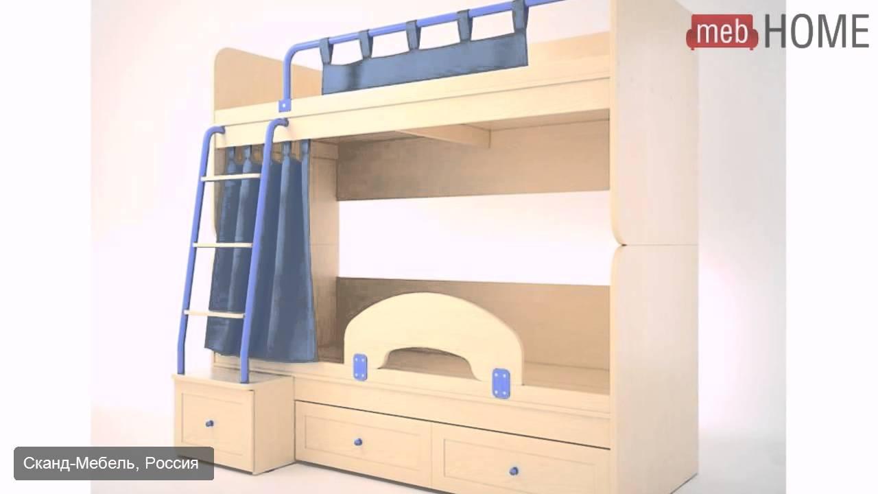 Трехъярусная кровать «легенда 10. 5». Нижний ярус выдвижной. В лестнице оборудованы полки на дверцах. В наличии. 859,16. Кидс мебель. 8 (029) 366 78-88. Leo1.