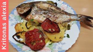 Τσιπούρες στο φούρνο με λαχανικά!! |  kritonas alexia